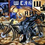 Futurism: 'Cyclist', by Natalia Goncharova