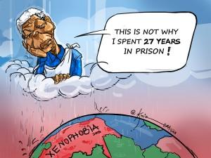 Mandela Wept 2015